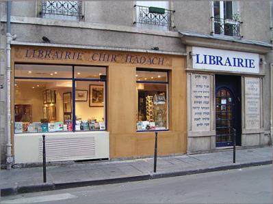 Librairie Du Temple - Librairie - Paris