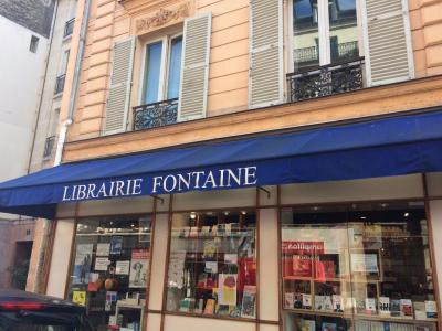 Librairie Fontaine Auteuil - Papeterie - Paris