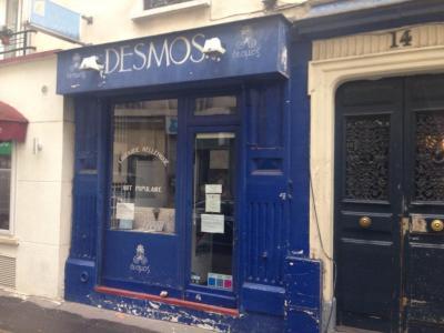 Librairie Grecque Desmos - Association culturelle - Paris