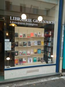 Librairie Greenwich - Librairie - Rennes