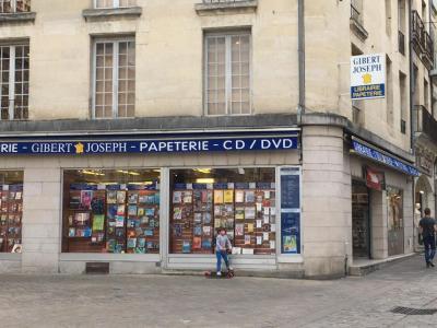 Librairie Joseph Gibert - Disquaire - Poitiers