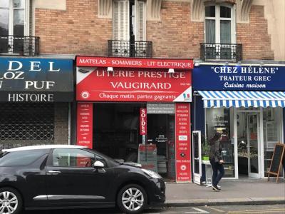 Literie De Vaugirard Prestige - Literie - Paris
