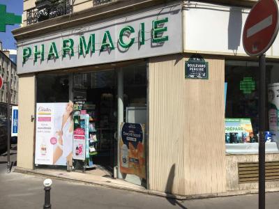 Pharmacie Centrale Pereire - Pharmacie - Paris