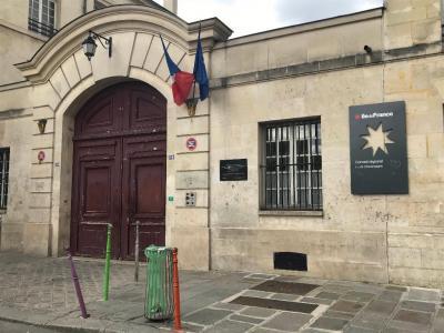 Lycée Charlemagne - Association éducative - Paris