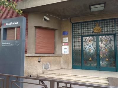 Lycée professionnel Jean Moulin - Lycée professionnel public - Vincennes