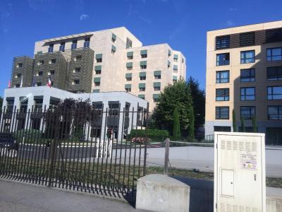 Lyon Plage - Institut de beauté - Lyon