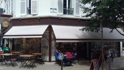 Mademoiselle Amande - Alimentation générale - Vincennes