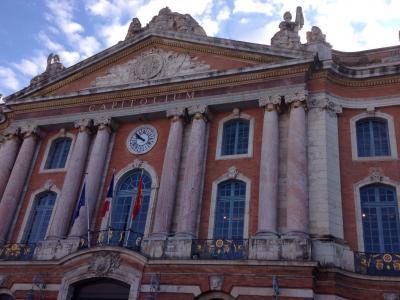 Mairie - Toulouse - École maternelle publique - Toulouse