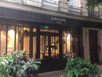 Codage - Fabrication de parfums et cosmétiques - Paris