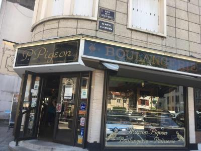 Maison Pigeon - Cadeaux - Chaumont