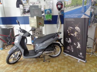 Maniey Cycles - Vente et réparation de vélos et cycles - Guingamp