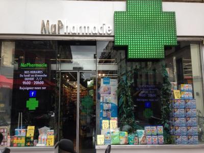 Ma Pharmacie Bastille - Pharmacie - Paris