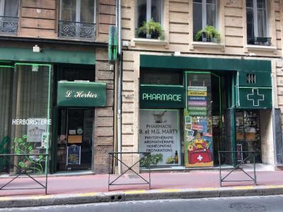 Pharmacie Marty - Pharmacie - Toulouse