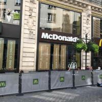 McDonald's Nantes Commerce - NANTES