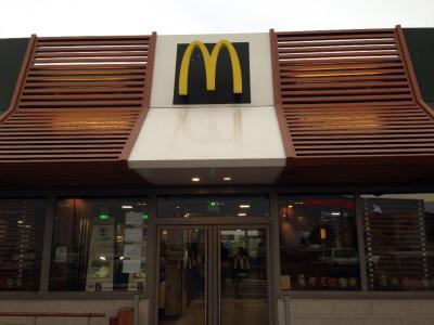 McDonald's - Restaurant - Avranches