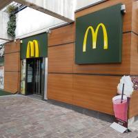 McDonald's Paris Villette - PARIS