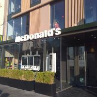McDonald's Paris Porte Maillot - PARIS