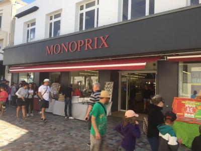 Monoprix Beauce Bretagne - Supermarché, hypermarché - Les Sables-d'Olonne