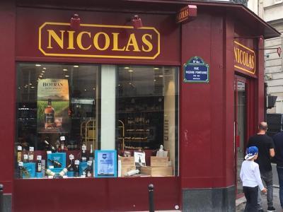 Nicolas - Masseur kinésithérapeute - Paris