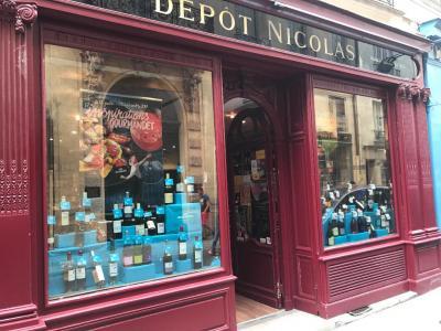 Nicolas - Lieu - Paris