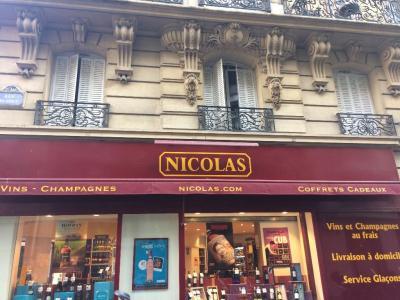 Etablissements Nicolas - Matériel viticole - Paris