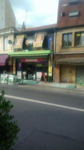 Nomad Resto - Restaurant - Suresnes