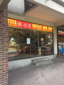 Nouveau Seng Heng - Restaurant - Gagny