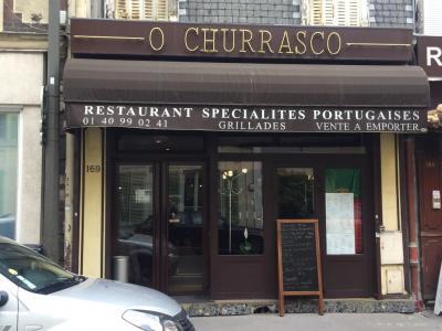 O'Churrasco - Restaurant - Suresnes