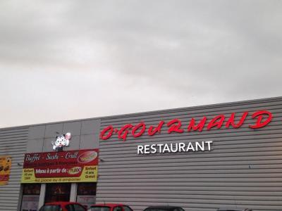 O'gourmand - Restaurant - Avranches