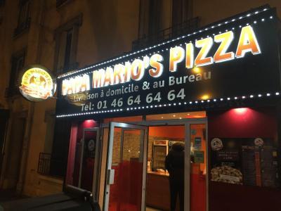Papa Mario's Pizza - Restaurant - Bagneux