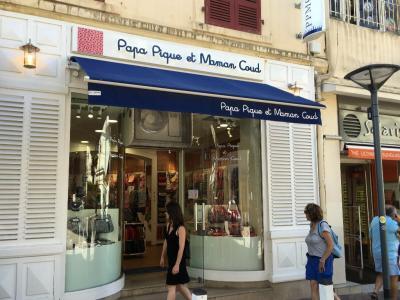Papa Pique Et Maman Coud - Accessoires de mode - Biarritz