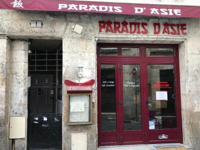 Paradis D Asie - Restaurant - Angoulême