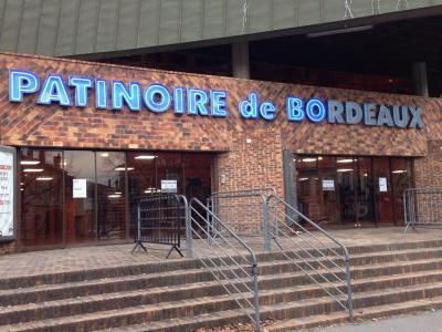 Parking Patinoire Mériadeck - Parking - Bordeaux