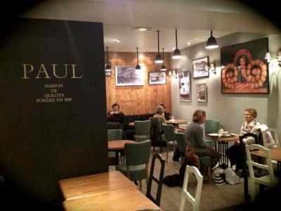 Paul - Restaurant - Vincennes