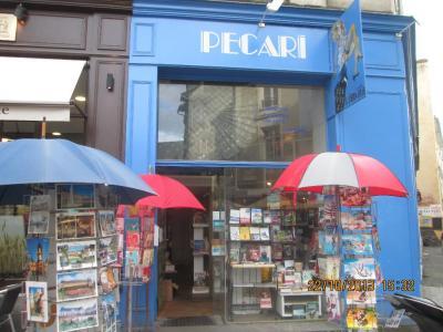Librairie Pecari Amphibie - Librairie - Rennes