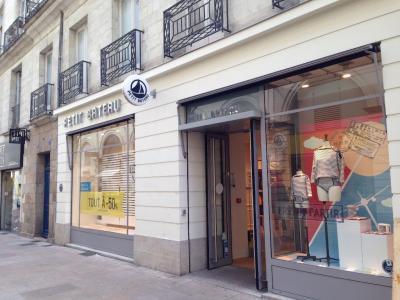 Petit Bateau - Articles de puériculture - Nantes