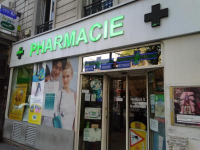 Pharmacie 75 - Pharmacie - Paris