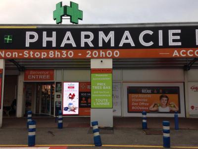 Pharmacie Accoceberry Rocade - Vente et location de matériel médico-chirurgical - Mérignac