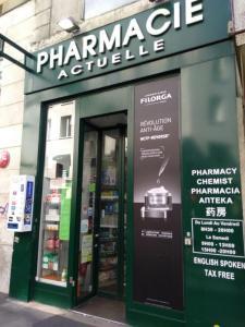 Pharmacie Actuelle - Pharmacie - Paris