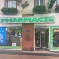 Pharmacie Maison Blanche - PARIS