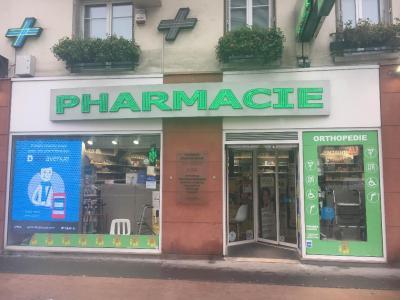 Pharmacie Maison Blanche - Pharmacie - Paris
