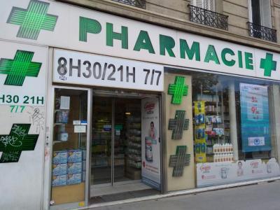 Pharmacie Benhamou - Pharmacie - Paris