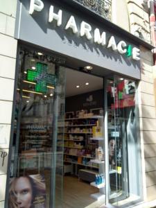Pharmacie Benkimoun - Pharmacie - Paris