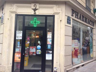 Pharmacie Boccara - Pharmacie - Paris