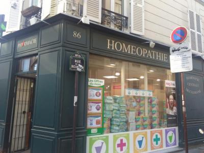 Pharmacie Centrale de Charonne - Pharmacie - Paris