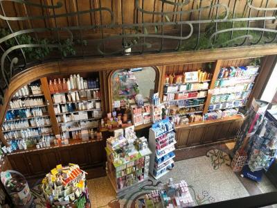 Pharmacie De La Basilique - Pharmacie - Douvres-la-Délivrande