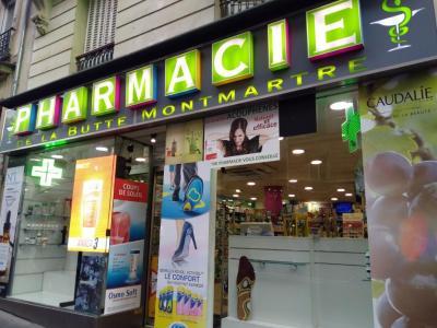 Pharmacie de la Butte Montmartre Franck et Laura - Pharmacie - Paris