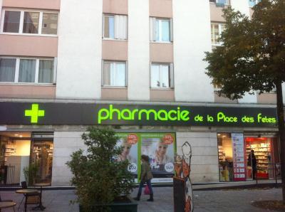 Pharmacie De La Place Des Fêtes SELAS - Pharmacie - Paris