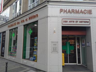 Pharmacie Des Arts Et Métiers - Pharmacie - Paris