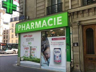 Pharmacie Des Buttes Chaumont SELAS - Pharmacie - Paris